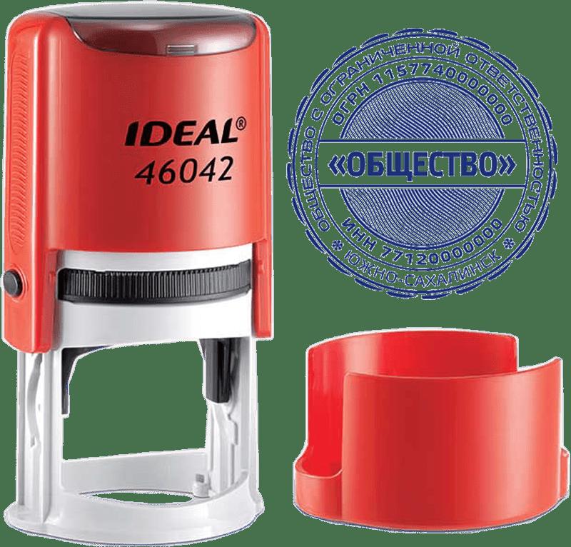 Печать врача автоматическая Trodat Ideal 40 мм